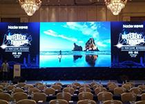 Stage Rental Large LED Screen
