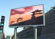 Outdoor Shopping Mall and Stadium LED Screen